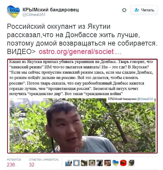 Бойовик ДНР розлютив мережу порівнянням окупованого Донбасу і Росії: з'явилося відео (1)