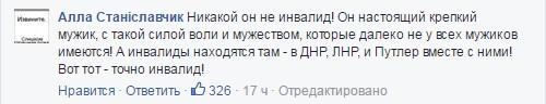 Соцмережі підірвала історія сильного українця з Донбасу: опубліковано відео (1)
