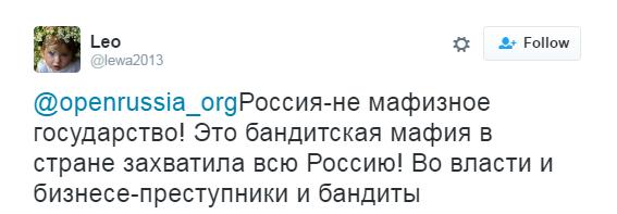 У Росії соцмережі скипіли через рішення щодо одіозного генпрокурора Путіна (3)