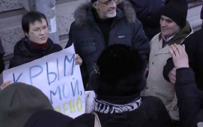 В Петербурге провокаторы набросились на сторонников Савченко: опубликовано видео