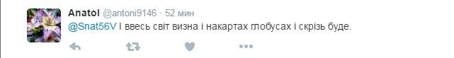 Новина пропагандистів Путіна про перейменування Донецька підірвала соцмережі (2)