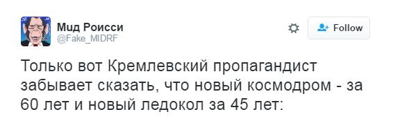 Пропагандиста Путіна висміяли за розповідь про великі досягнення (2)