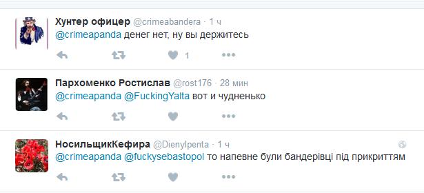 Популярній російській співачці не заплатили за концерт в Криму: соцмережі веселяться (2)