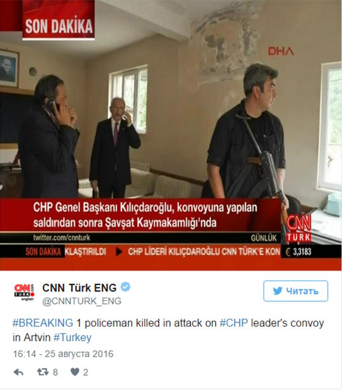 У Туреччині обстріляли кортеж лідера опозиції, є загиблий: з'явилося відео (1)