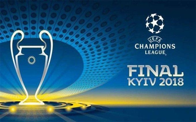Фінал Ліги чемпіонів у Києві: основні заходи