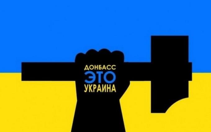 Відомий журналіст на прикладах пояснив, чому Донбас повинен бути українським