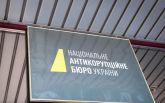 Дело Мартыненко: в НАБУ обвинили нардепов в угрозах