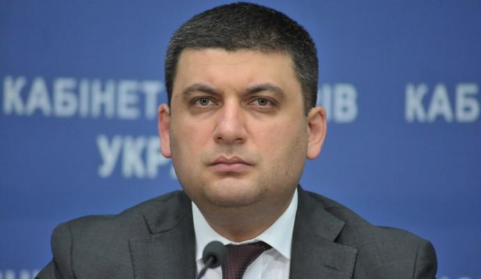 Состав Кабмина нужно обновить - председатель Рады