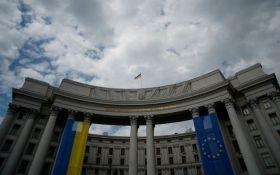 В Україні відповіли на нахабну заяву Лаврова щодо Донбасу