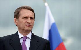 Служба внешней разведки РФ сделала признание о высланных дипломатах