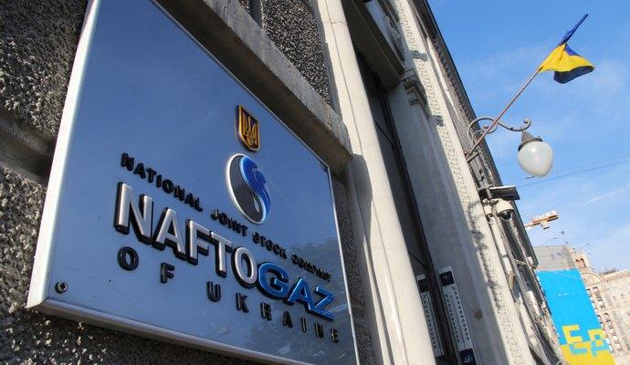 В Украине сокращается спрос на газ - Нафтогаз