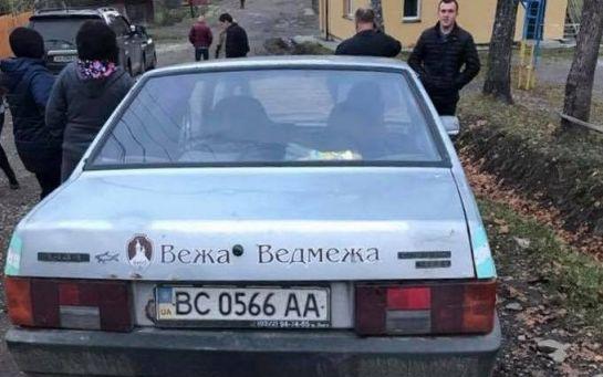 Лісова мафія: на Львівщині побили нардепа-радикала
