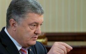 """""""Негайно!"""": Порошенко звернувся до Росії з жорсткою вимогою"""