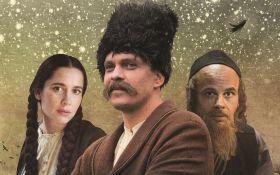 Самые ожидаемые украинские фильмы в 2018 году