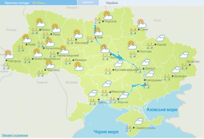 В Украине объявили штормовое предупреждение: в каких городах ожидается снегопад (2)