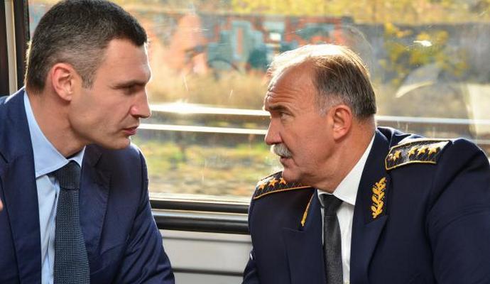 Экс-руководитель ЮЗЖД стал советником мэра Киева