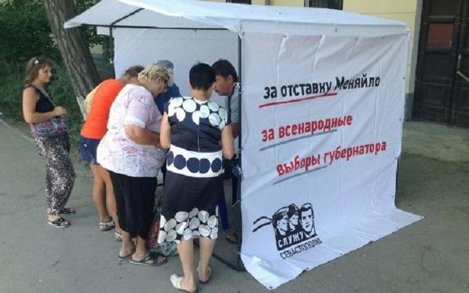 """Соцмережі посміялися над """"протестом"""" в окупованому Криму: з'явилися фото"""