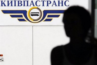 """СБУ: чиновники """"Київпастрансу"""" викрали з держбюджету 40 мільйонів гривень"""