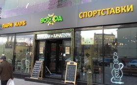 Букмекери оприлюднили шанси Порошенка та Зеленського виграти вибори