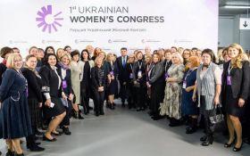 У Києві підвели підсумки Першого Українського Жіночого Конгресу: демократія без жінок неможлива