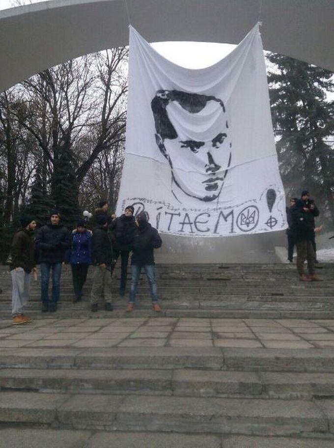 День рождения Бандеры отметили по всей Украине: появились фото и видео (14)