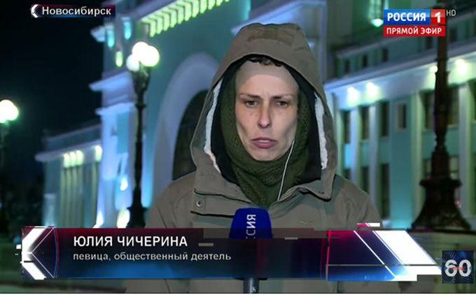 Російську рокершу-фанатку ДНР зганьбили на росТВ: з'явилося відео