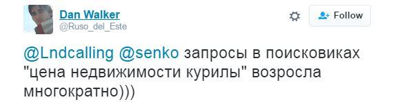 Японія зробила цікаву заяву для росіян: в соцмережах веселяться (2)