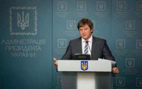 Міністр Данилюк вимагає відставки Луценка, в ГПУ відповіли