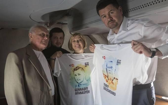 З'явилося перше фото Солошенка і Афанасьєва на волі