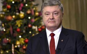 """""""Нам нужны реформы, а не революции"""": Порошенко поздравил украинцев с Рождеством"""