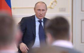 Путін допоміг Трампу перемогти на виборах - Сенат США