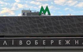 Дорогостоящий ремонт станции метро в Киеве вызвал бурю в сети: появились фото