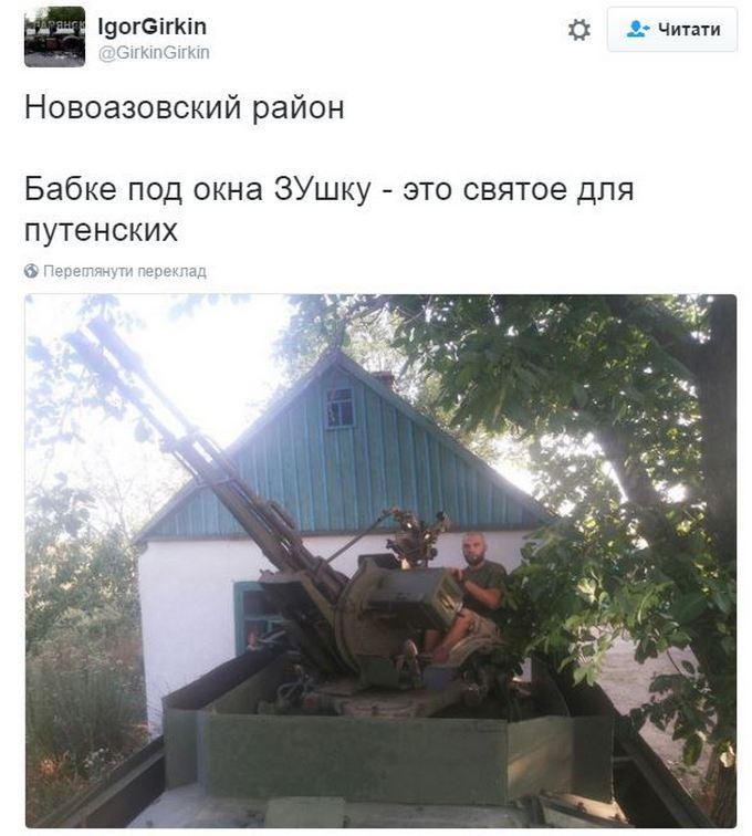 Бабці під вікна зенітку: мережу обурило нове фото з Донбасу (1)