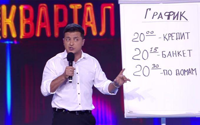 """""""Квартал-95"""" сделал скандальную пародию на Порошенко: опубликовано видео"""