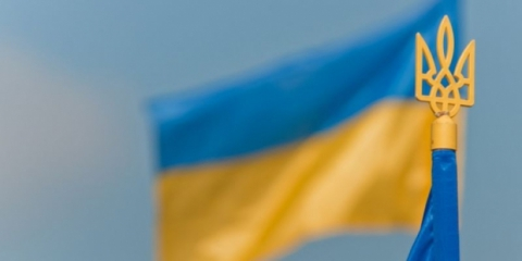 Україна опустилася на три позиції в рейтингу конкурентоспроможності, зайнявши 79 місце (1)