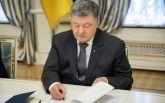 Порошенко підписав закон про учасників Революції Гідності: з'явилося відео