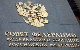 Закон о реинтеграции Донбасса: появилась реакция РФ