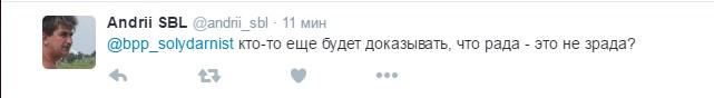 У Порошенка розповіли, чи проголосують за візи з Росією: соцмережі збудилися (2)