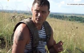 Как ВСУ взяли позиции боевиков на Донбассе: появилось новое видео