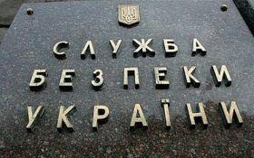 ФСБ РФ планує теракти та вбивства державних діячів в Україні - СБУ