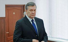 Суд по делу о государственной измене Януковича: онлайн-трансляция