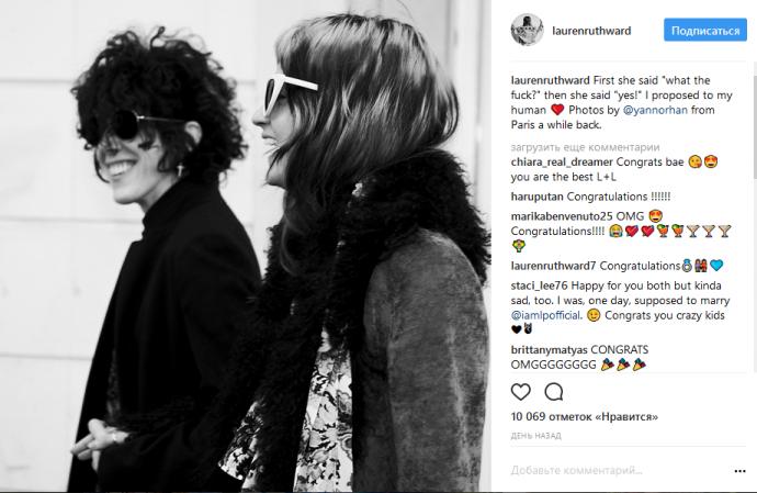 Исполнительница хита Lost On You объявила о помолвке со своей девушкой (2)