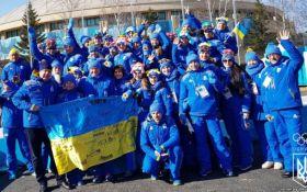 Названа сумма финансирования украинских атлетов на Игры в Пхенчхане
