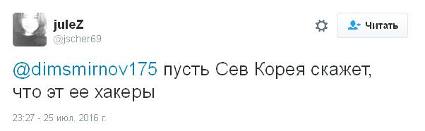 Соцмережі посміялися з міністра Путіна, який прикинувся культурним: з'явилося відео (5)