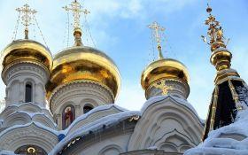 """Об'єднавчий собор: в РПЦ назвали """"політичним проектом"""" автокефалію України"""