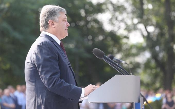 Порошенко видав привітання з нагоди нового свята в Україні