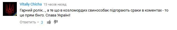 """Главарь ДНР """"умер"""": соцсети взорвало поминальное видео (5)"""