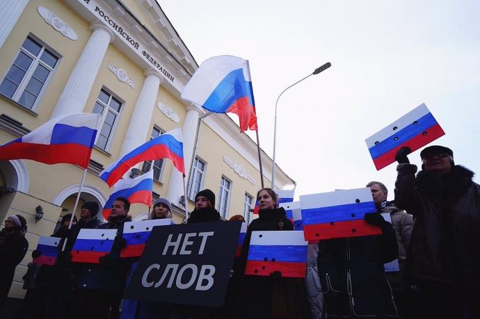 В Москве прямо высказались за Россию без Путина: появились фото и видео (4)