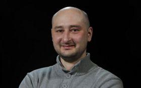 Известный журналист уехал из России: стали известны подробности