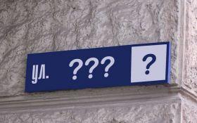 Стало известно о новых планах переименований в Киеве: названы улицы